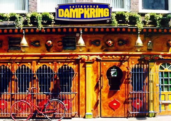 DampKring Coffeeshop